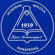 "Основна школа ""Краљ Александар I"" Пожаревац"